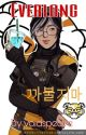 Everlong (Dokkaebi x OC) by voidspectre