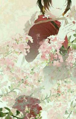 Đọc truyện [Touran Fanfiction] [KiyoSani] Nhật kí ngày yêu