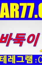 ⚝↝♔ 𝐊𝐒𝐓𝐀𝐑𝟕𝟕.𝐂𝐎𝐌♔↝⚝바카라게임 김경수 바둑이 바둑이족보 카지노사이트제작임대 by srise9206
