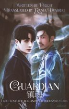 Guardian (Priest's BL novel 镇魂 )  Original novel translation to English by RaniaTwaireq