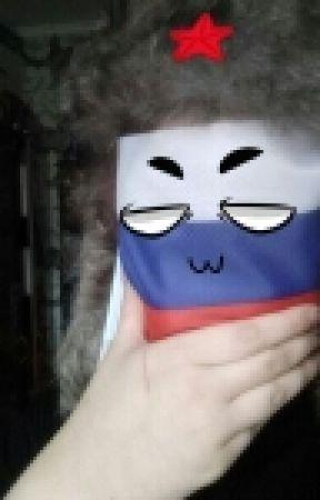 Новости by RussiaBLIAT