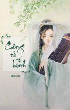 [Cổ đại - Đoản] Công tử có bệnh by yaoyao2401