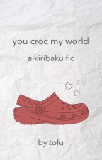 you croc my world by -tofu11037-