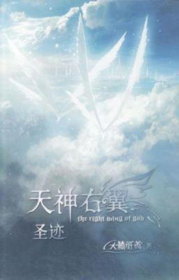 Thiên thần hữu dực --- Thiên Lại Chỉ Diên