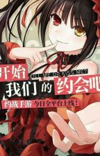[Date A Live] Lamentation (a different Kurumi Tokisaki x Male Reader Story)  by ShishioT