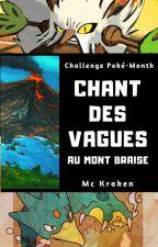尊山 Montagnes Révérées by McKraken