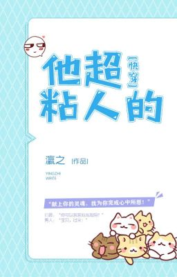 Đọc truyện Hắn siêu dính người (khoái xuyên) - Doanh Chi