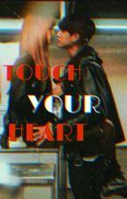 Коснуться твоего сердца by ai____m