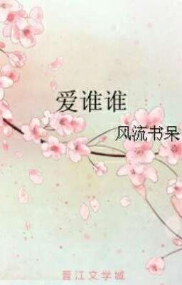 Đọc truyện Ái thùy thùy - Phong Lưu Thư Ngốc💋💋💋💋💋
