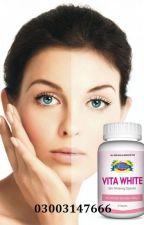 Vitamin Company Vita White Price in Larkana - 03003147666 by NoughtyKhan714