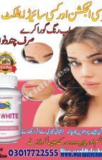 vita white pills in Pakistan order now.03017722555 by worldteleshop9