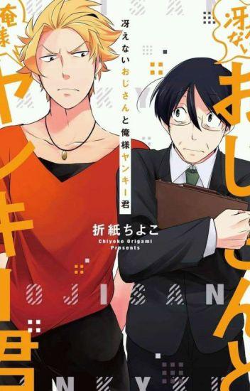 Saenai ojisan to Ore-sama Yankee-kun (manga yaoi)
