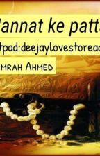 Jannat ke pattay 🍂 (leaves of heaven)  by deejaylovestoread