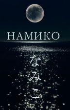 Namiko by josephine_lisiecki