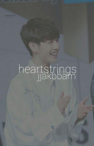 Heartstrings (GOT7 Fanfic)