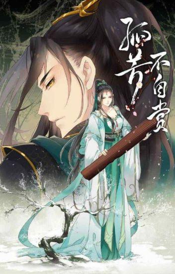 Gu Fang Bu Zi Shang