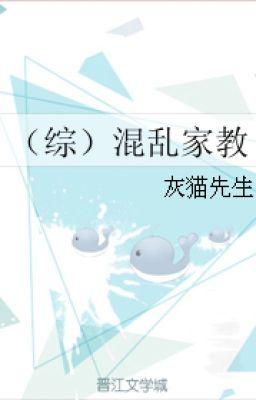 [Tống] Thiên tuyển chi tử Sawada Tsunayoshi