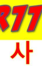 (っ)KSTAR77.COM(っ)yes 카지노 - 슈퍼 카지노 - 인터넷카지노 by tb0967508