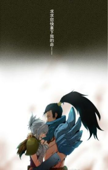 League of Legends(Riven and Yasuo)