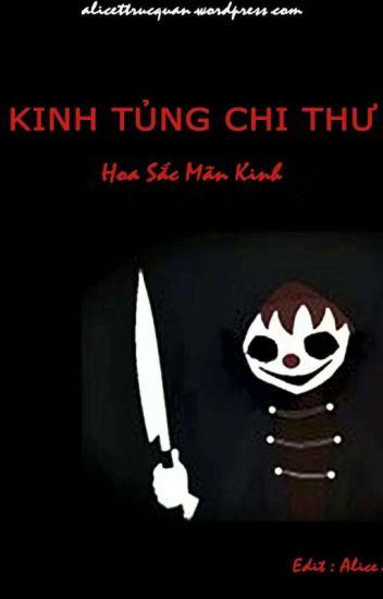 Đọc Truyện ( ĐM - EDIT ) [ VÔ HẠN LƯU ] KINH TỦNG CHI THƯ - TruyenFun.Com