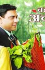 Bade Achhe Lagte Hain Sony tv  by by-Ladhasara21