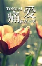 Yêu thương - Dạ Mạn (CBCC) by nguyetly_acc1