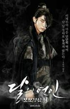 Back to the past(Scarlet heart ryeo:Moon lovers fanfic) by Snow_flake0126