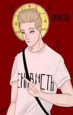 - I'm a god, darling. by an_santorskaya