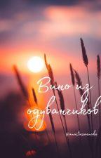 Sound Of Silence  by anastasiaenache16
