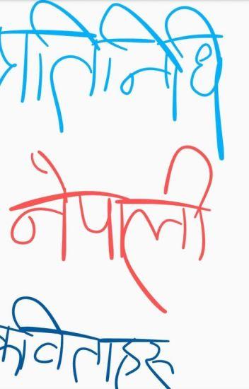 Best Nepali Poems In Hand - bishab - Wattpad