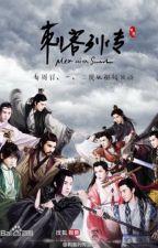 le monde parallèle de men with swords by polililali
