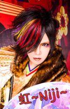 Niji {Mahiro×Reader} by Alaena0407