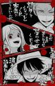 Yandere One Piece Oneshots (On Hold) by Kittenlove103