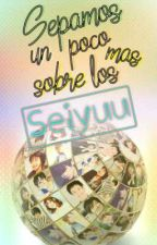 Sepamos un poco mas sobre los Seiyuu by Laialis