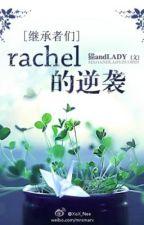 [The Heirs] Rachel nghịch tập - Hoàn by Rinlki