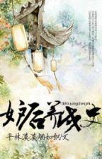 [Xuyên việt] Đố Hậu Dưỡng Thành Sử - Bình Lâm Mạc Mạc Yên Như Chức (Rich92 cv) by esenmaren