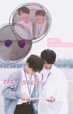 my side || Hyunin by gisstay