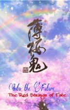 Into the Future ~ The Red Strings of Fate ~ Hakuoki Fanfic by Hakushoku0129