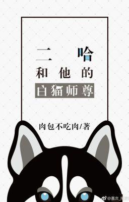 Đọc truyện [Nhất Diệp Chi Chu/Edit] Husky và sư tôn mèo trắng của hắn