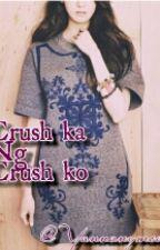 Crush ka ng Crush ko? (Crush Series #1) by Yannanymous