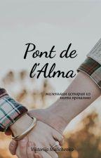 Pont de l'Alma by Viktoriia_11