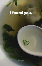 i found you ★ seungjin by stayzenified