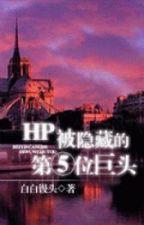 [HP ĐN] Bị ẩn núp vị thứ năm cự đầu by karinsakura
