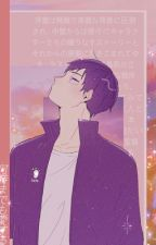 || When Reality Hits || Kageyama x Reader by mysticquartzz