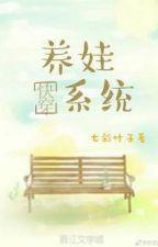 Novel Terjemahan Sistem Perawatan (Pakai Cepat) 养娃系统[快穿] by zeeryan