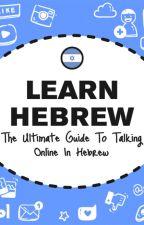 Easy Learn Hebrew: Original Hebrew teaching methods by easylearnhebrew
