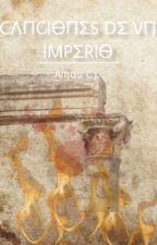 Canciones de un Imperio  by ArnauCJ