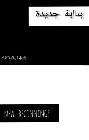 NEW BEGINNINGS  by maryamgqamane