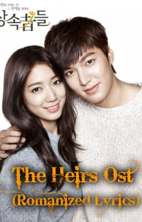 The Heirs (Ost Lyrics) - Only with my Heart by Lena Park