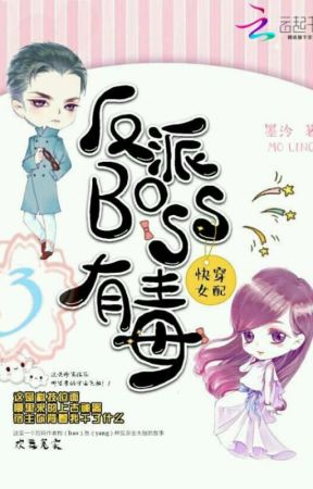 Transmigrasi Karakter Samping: Bos Terakhir adalah Bukan Lelucon [Terjemahan] by Aizusakura00
